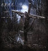 NYMF - FROM THE DARK (COL) (2LP)
